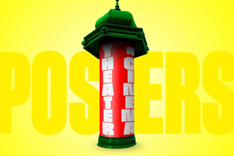 00-poster-prez-1170